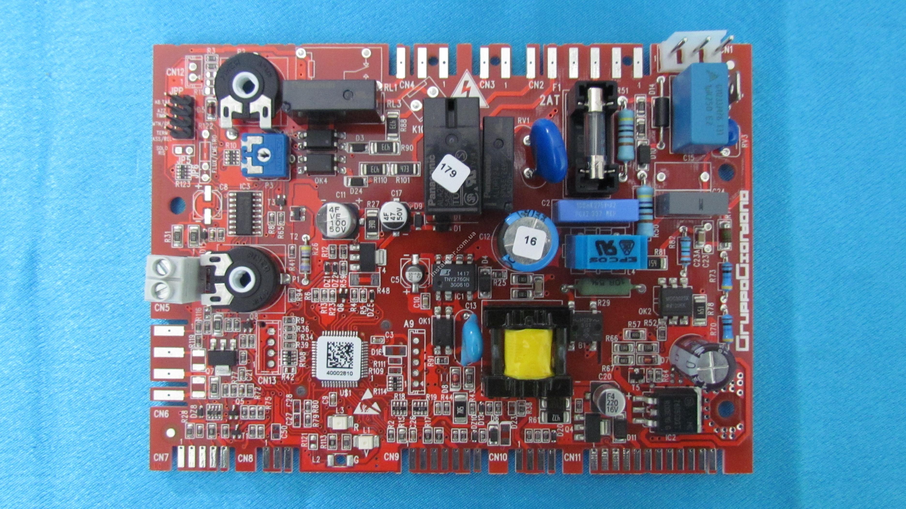 20005569 Плата електронна BERETTA Ciao J MP08 24-28 кВт