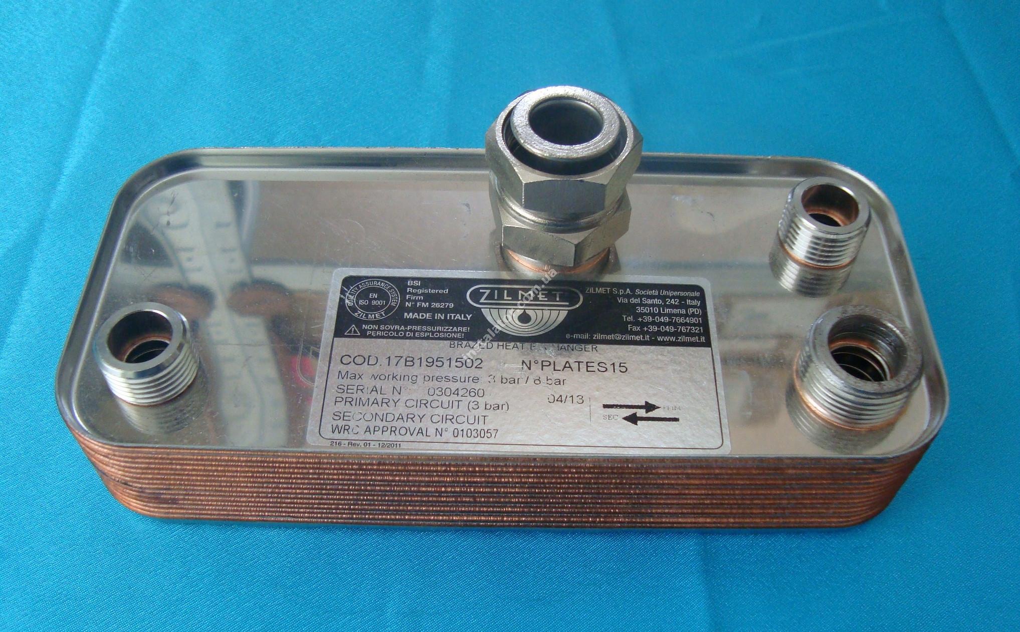 17B1901502 Теплообменник вторичный (ГВС) 15 пластин ZILMET