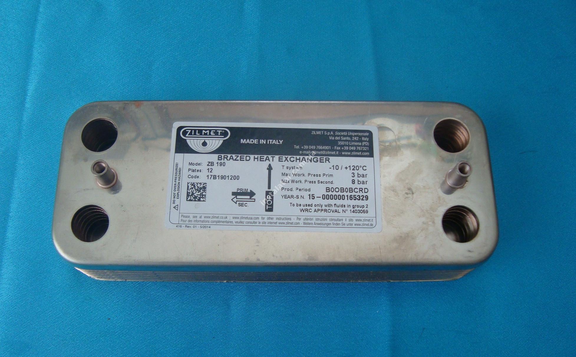 17B1901200 Теплообменник вторичный (ГВП) 12 пластин ZILMET