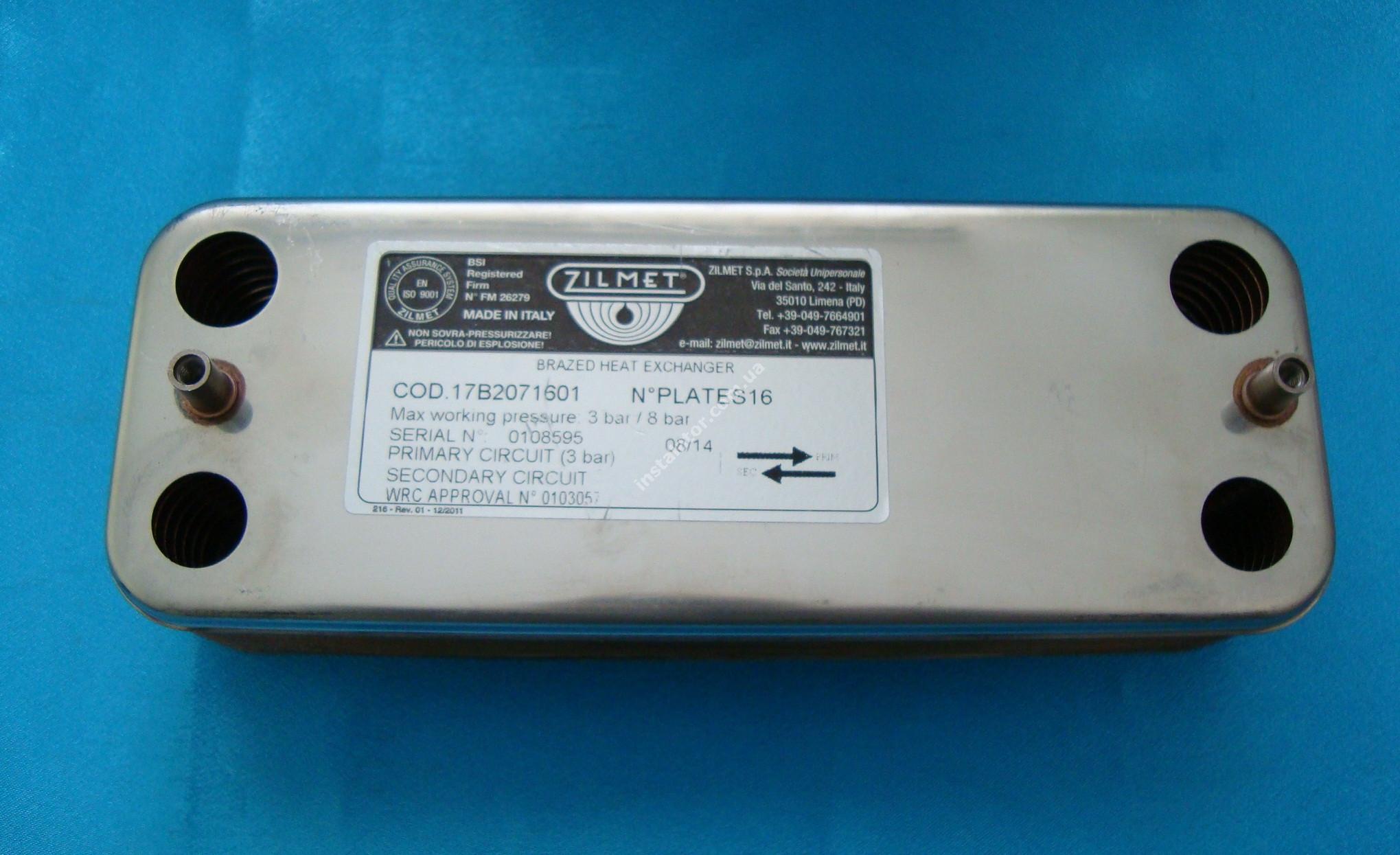 17B2071601 Теплообмінник вторинний Isofast F 28E, Isomax