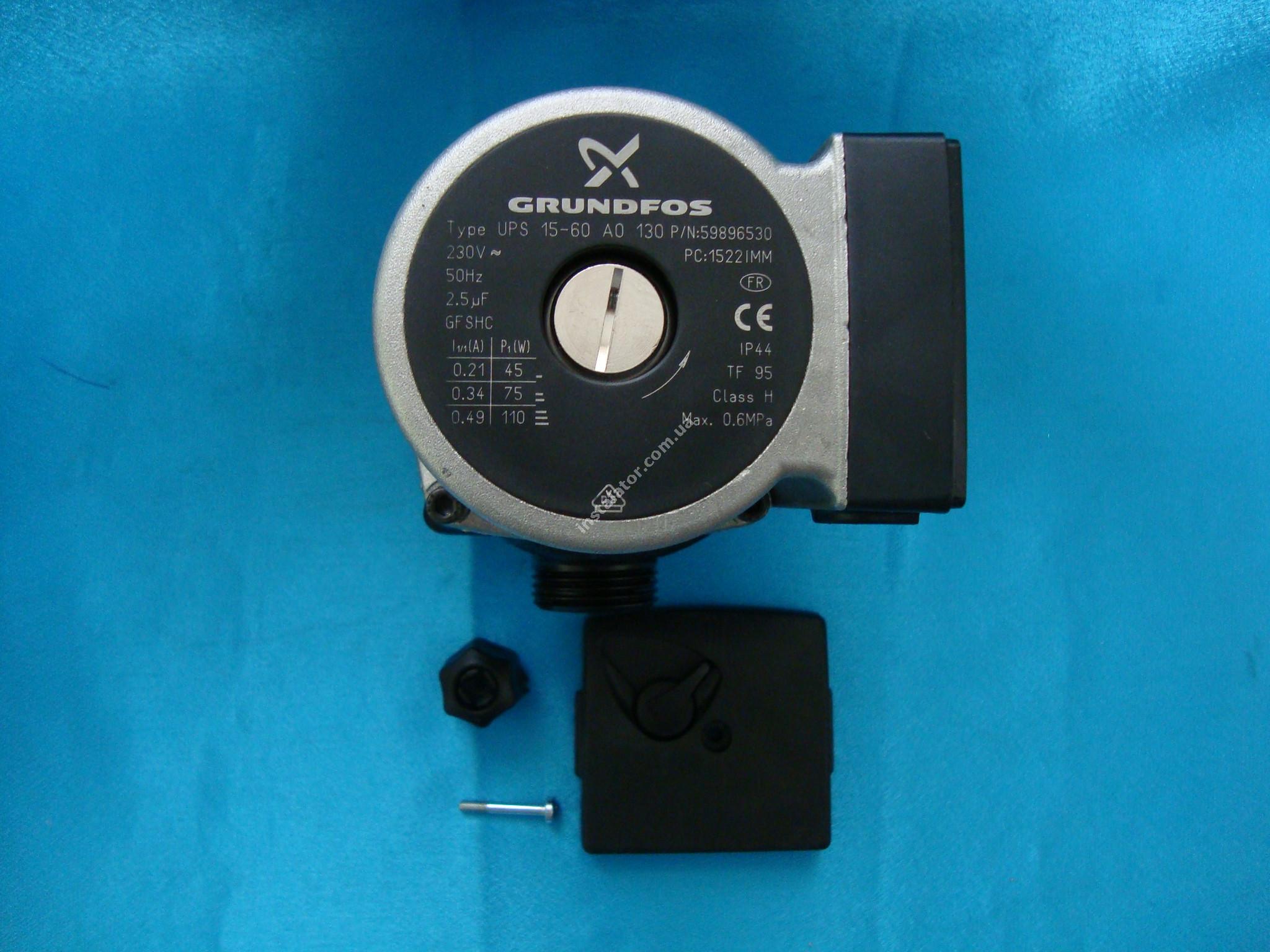 1.015610 Циркуляційний насос Grundfos UPS 15/60 IMMERGAS