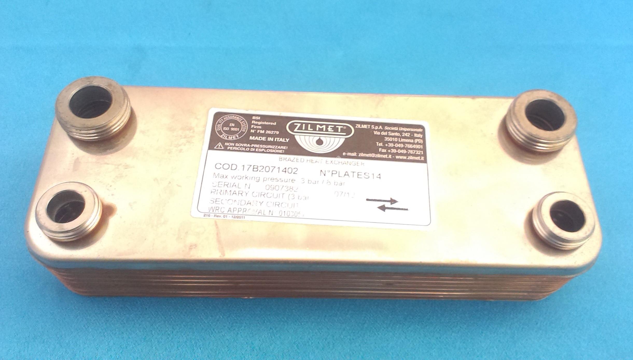 17B2071402 Теплообмінник вторинний ГВП 14 пластин Zilmet