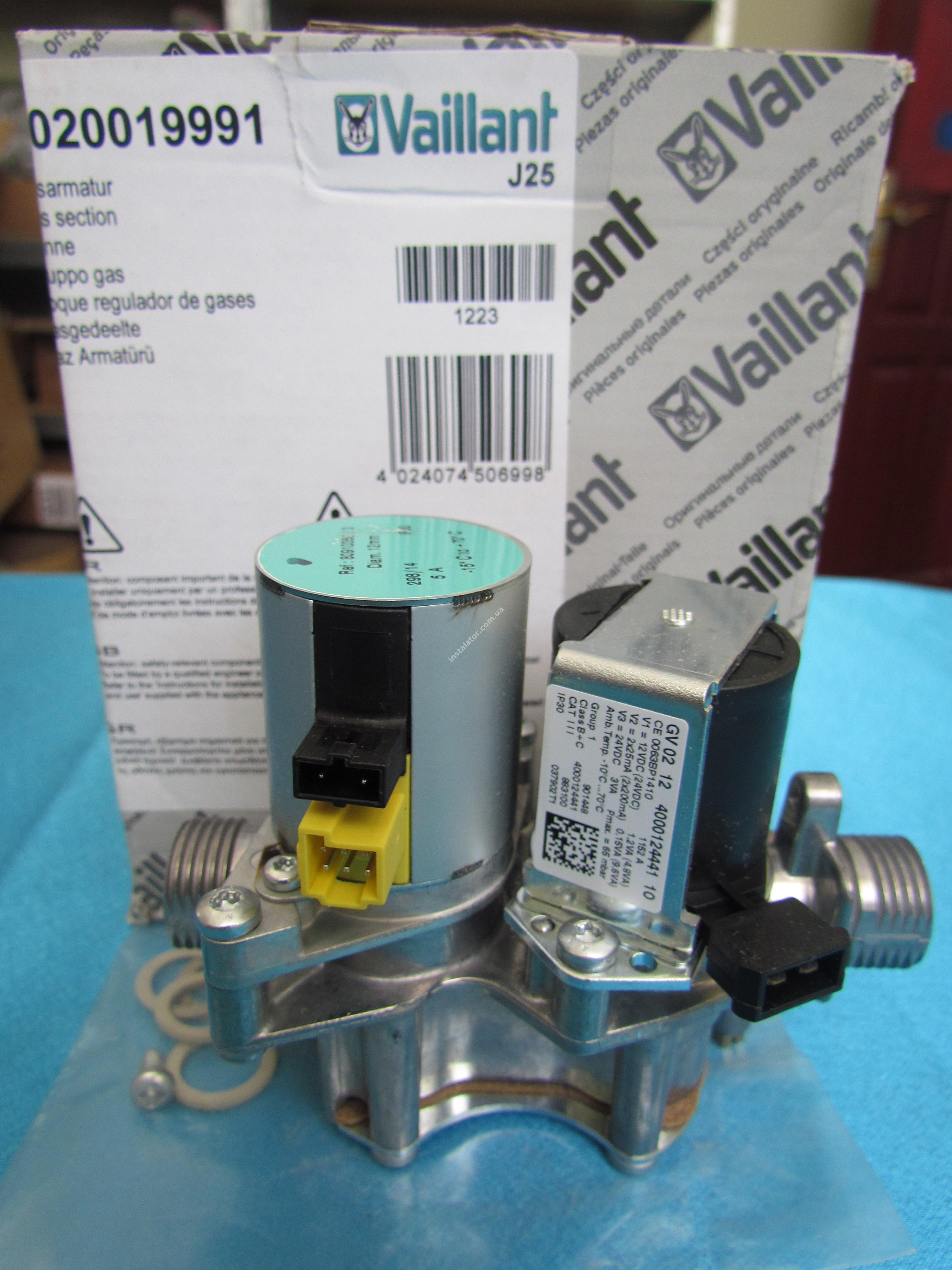0020019991 Газовый клапан VAILLANT atmoTEC Pro / turboTEC Pro