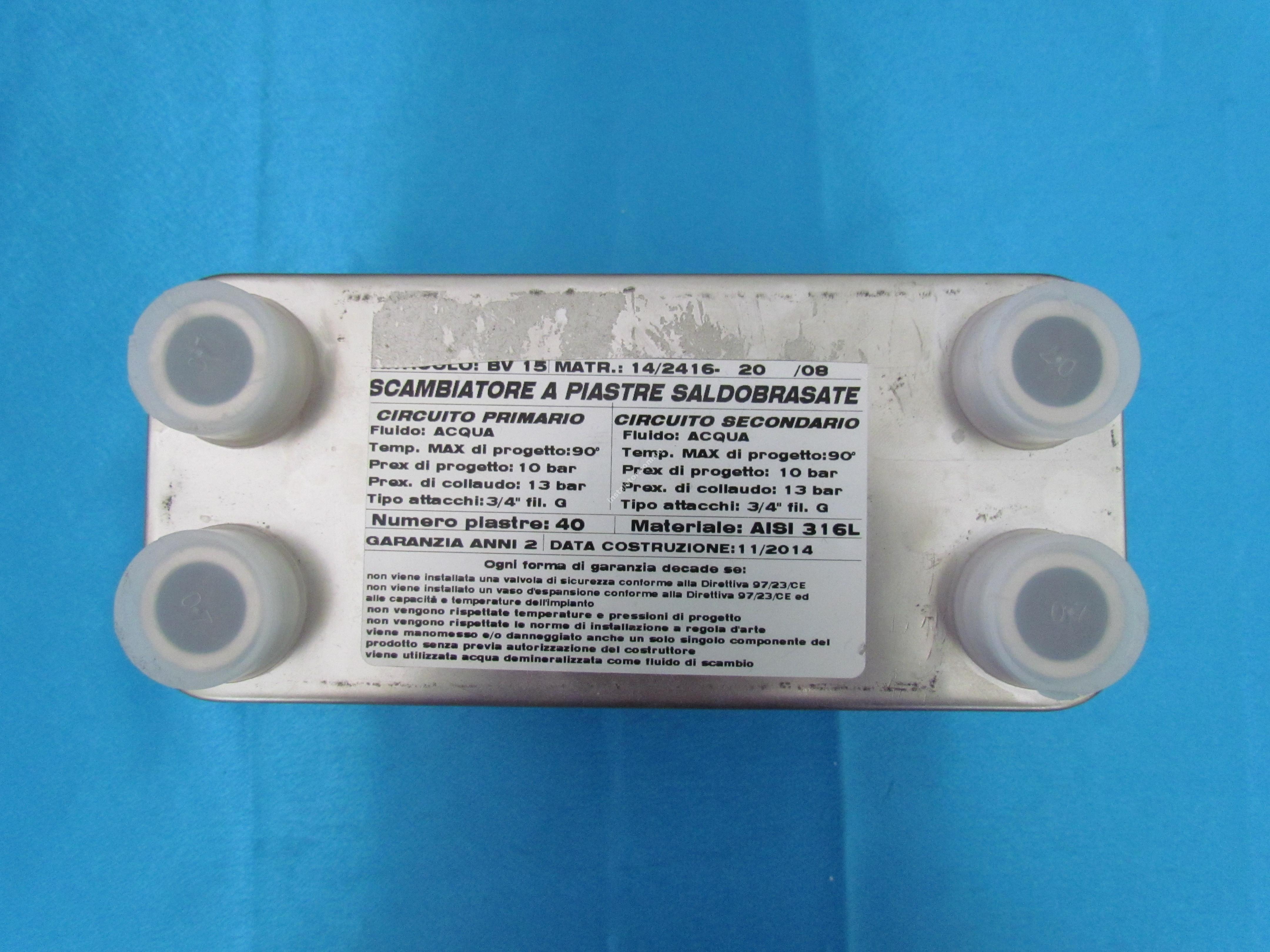 Теплообмінник ATTACCHI 40 пластин