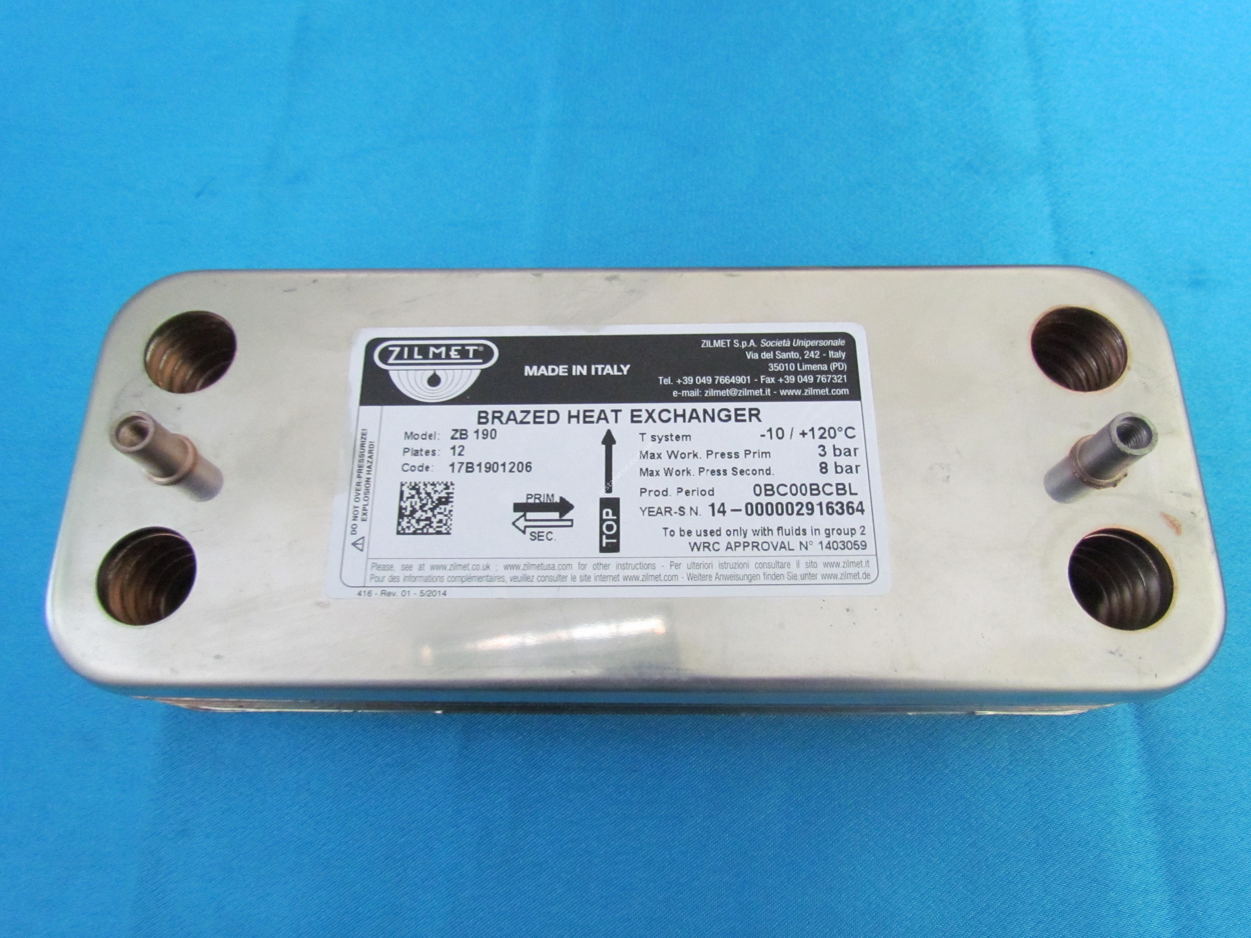 1.022220 Теплообмінник вторинний ГВП 12 пластин IMMERGAS/ JUNKERS/ BOSCH/VIESSMANN