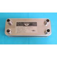 17B1901215 Теплообмінник вторинний (ГВП) 12 пластин ZILMET