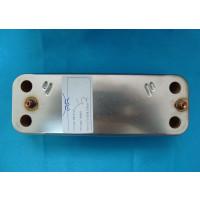 S1005800 Теплообмінник вторинний ГВП SAUNIER DUVAL Themaclassic/ JUNKERS/BOSCH/ALFA LAVAL